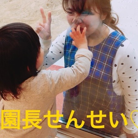 ハイチーズ♡︎('ω'︎ )#ぶちゅ#舞多聞もりの保育園#もりの保育園#ピンクのハートプロジェクト#0歳からのyoga#まんまるねんね