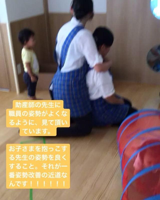 助産師訪問日です。#舞多聞#もりの保育園