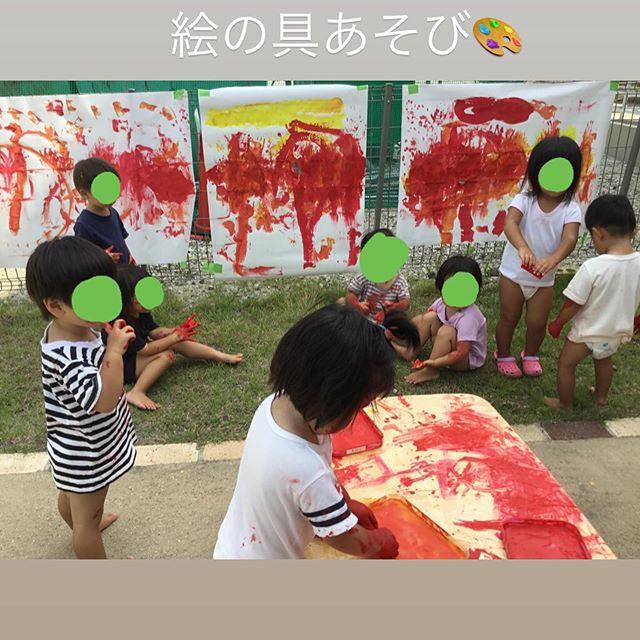 まだまだ残暑が厳しいですねー🥺..絵の具あそびに、秋の製作️今週も盛りだくさん楽しみました.#神戸市#垂水区#舞多聞#もりの保育園#舞多聞100年の杜 #サンウッド株式会社